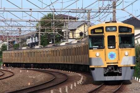 西武池袋線9000系//PIXTA