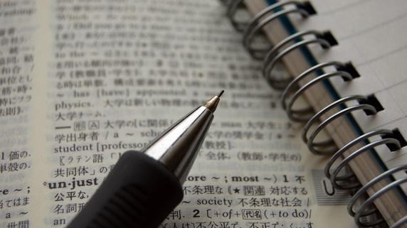 英語教師・真穂、上達を実感できない英語学習教材に呆然とする
