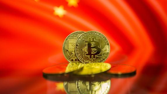 中国、内モンゴル自治区「暗号資産マイニング事業」操業停止へ