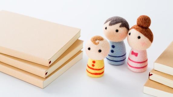 福澤諭吉、新渡戸稲造に学ぶ!?幼児期における「徳育」の重要性