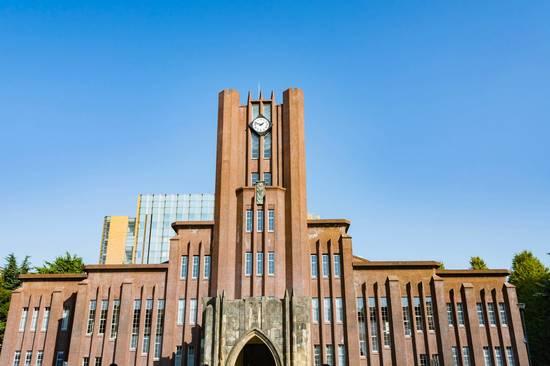 なぜ受験エリートたちは「東京大学」を目指したのか? | 富裕層向け資産防衛メディア | 幻冬舎ゴールドオンライン