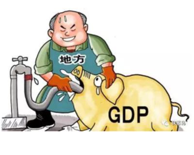 中国「経済統計」の水増し、矛盾の実態とは?